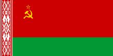 Biélorussie : le point de vue des communistes de l'opposition
