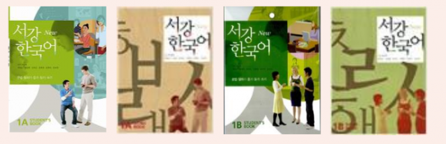 Étudier le coréen en Corée