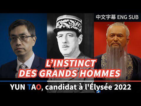 Chacun peut être Yao le Grand et Shun le Grand - Communiqué de presse de Yun Tao