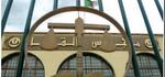 Oran: Un journaliste condamné à 3 ans de prison ferme pour atteinte au prophète