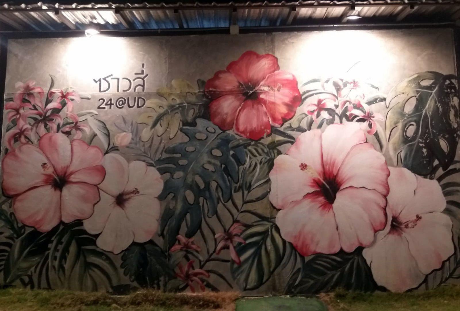 Udonthani: Le Restaurant 24@Cafe UD