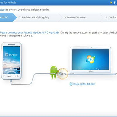 Top 8 applications to recover deleted files from Android