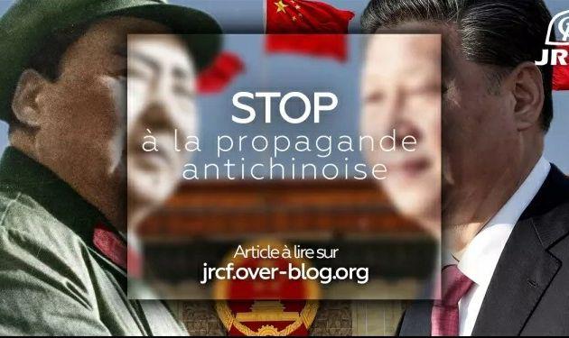 Stop à la propagande occidentale envers la Chine