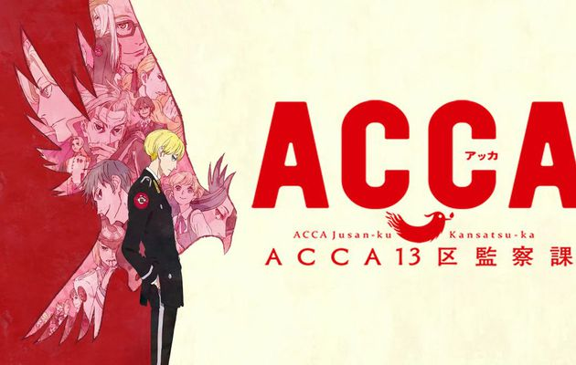 ACCA-13 Ku Kankatsu ka