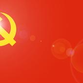 Servir le peuple de tout son cœur est la mission permanente du PCC - Analyse communiste internationale