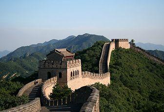 Oltre la muraglia. Un viaggio in Cina