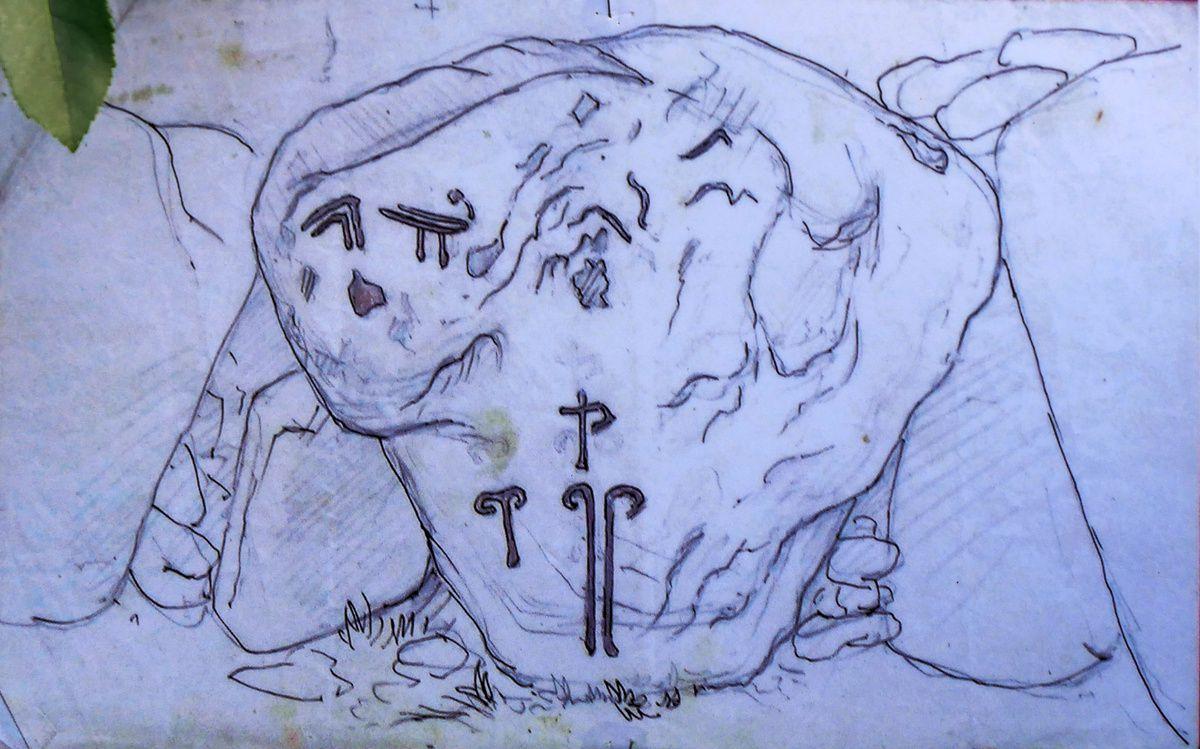 Pornic : mégalithes du Moulin de la Motte