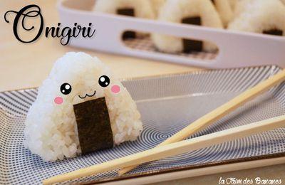 Onigiri, le sushi le plus facile du monde entier