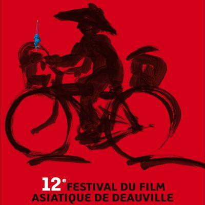 Compte-Rendu du Festival du Film Asiatique de Deauville - JOUR 1