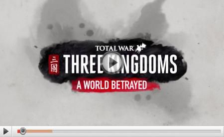 [ACTUALITE] Total War: THREE KINGDOMS - Le DLC A World Betrayed disponible aujourd'hui