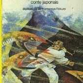 Le dragon dans la rizière. Conte japonais illustré par Komamiya Rokuro - 1969 (Dès 6 ans) - VIVRELIVRE