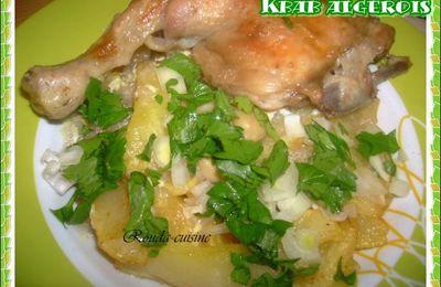 Kbab algérois au poulet (Poulet aux frites à la sauce blanche) كباب جزائري