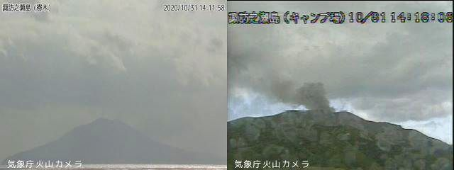 Suwanosejima - 31.10.2020 / 14h11- 14h18  - webcam JMA