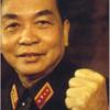 A l'occasion du 110e Anniversaire de la naissance du Général Giap (25/8/1911 -25/8/2021) – le héros de la bataille de Dien Bien Phu