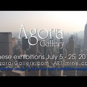 Agora Gallery Exhibition Openings, July 10, 2014