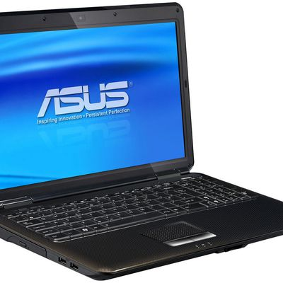 Asus Computer, notebook e accessori: dove acquistarli