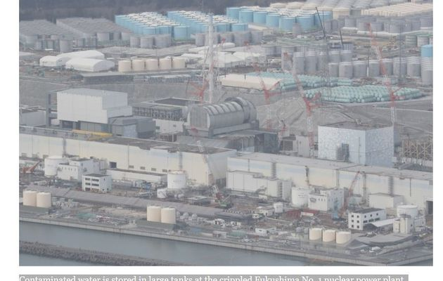 Radioactive water in Fukushima: What to do ?
