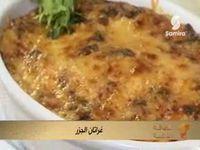 Menu, Samira tv, Algérie - Gratin de carottes + Blanc de poulet au masdam + Crêpe suzette