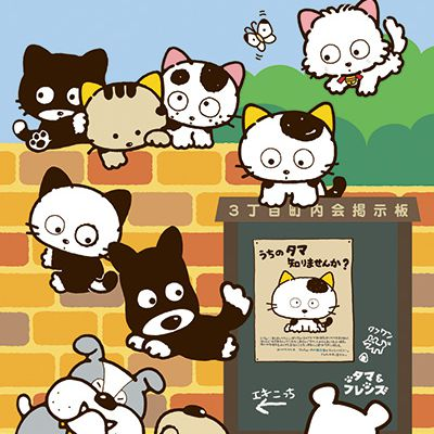 TAMA of the 3rd District - Have You Seen My TAMA? arrive sur Crunchyroll