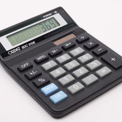 Aspects fiscaux et avantages de l'amortissement dérogatoire