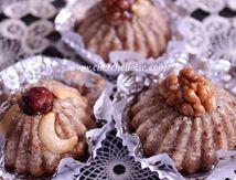 Djouzia « gâteau algérien moderne aux noix »
