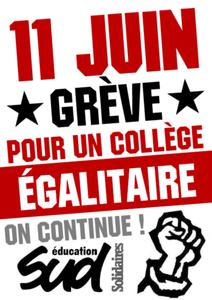 Grève contre la réforme des collèges, SUD éducation explique pourquoi