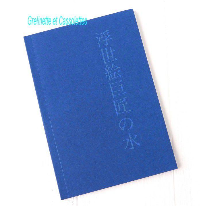 L'Eau par les Grands Maîtres de l'Estampe Japonaise, Jocelyn Bouquillard, Editions Hazan
