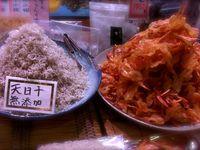 """Kyôto : Le marché de Nishiki (錦市場 Nishiki Itchiba), la """"cuisine de Kyôto"""""""