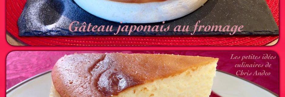 Fromager Saint-Amour ou gâteau japonais au fromage