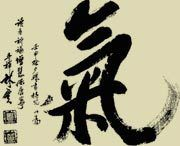 Ateliers Feng Shui