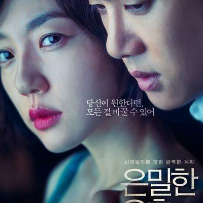 """So Sweat, Im Soo Jung Puji Akting Ciuman Yoo Yun Suk di """"Perfect Proposal"""""""
