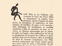 """J.-H. Rosny aîné """"La Guerre du feu"""" (Le Club français du livre - 1948)"""