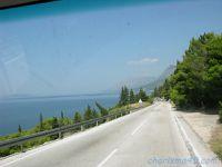 Croatie en camping-car