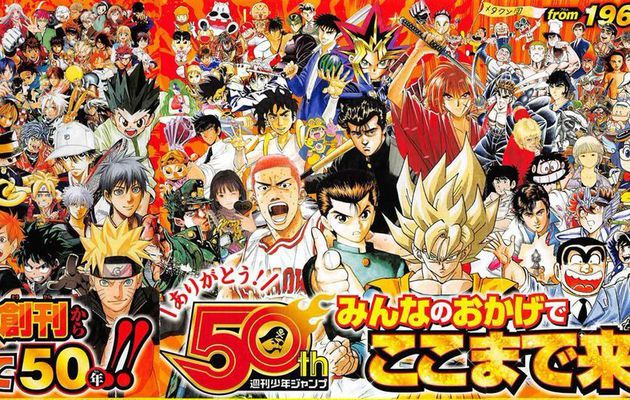Qu'est-ce qu'un Manga ?