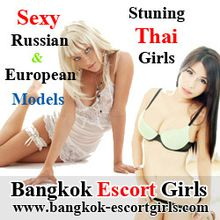 What is special in the Bangkok cheap escorts?
