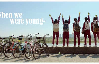 [Tatonnements et sortie de l'enfance] When we were young  人不彪悍枉少年