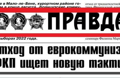 """Le PCF serait-il en train de """"séloigner de l'eurocommunisme""""?"""