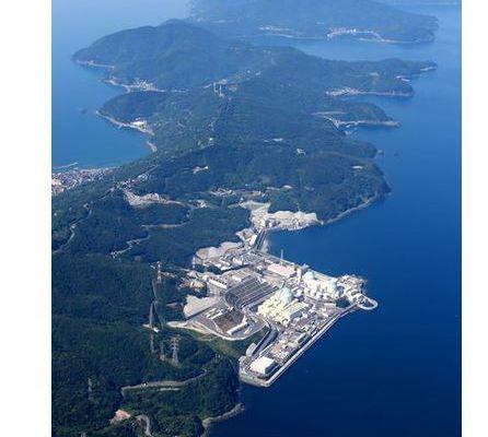 Ikata reactor restarted despite lingering fears
