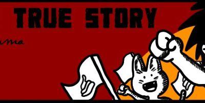 The Buma True Story !!!