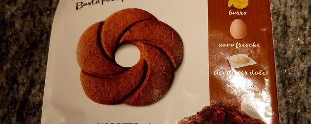 """Biscotti """"Semplicissimi"""" al cacao e latte Doria"""