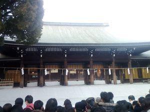 Temple de Meiji : début de la queue jusqu'au lancer de pièce