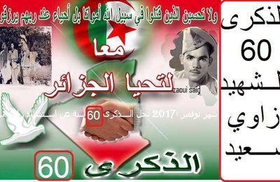 الذكرى 60 لاستشهاد زاوي سعيد بن العربي تحل في شهر نوفمبر 2017