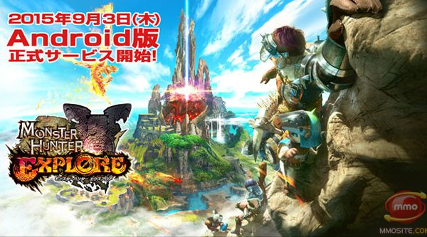 Monster Hunter Explore débarque demain !