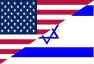 La signification juive de l'élection d'Obama