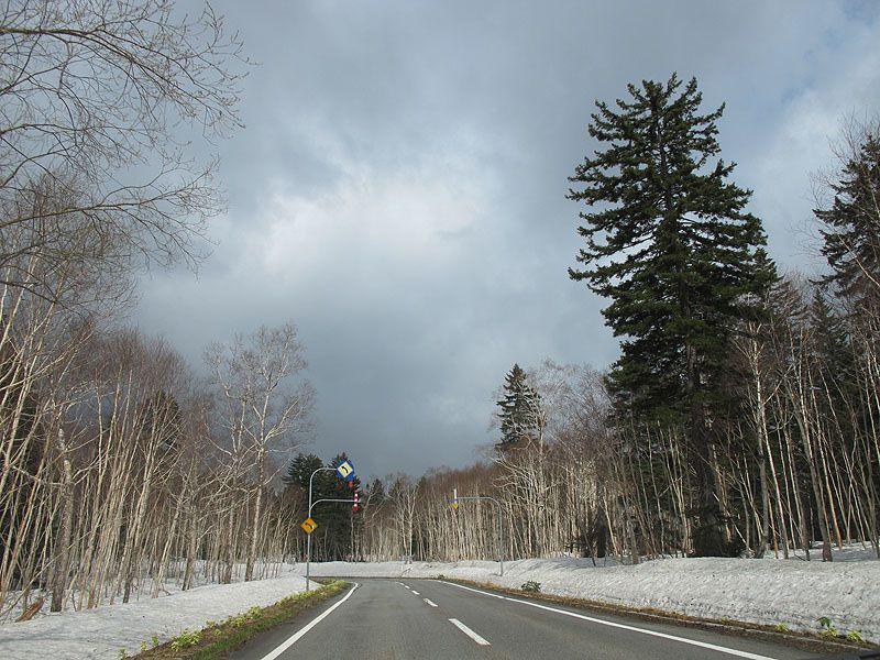 arrivee sur Hokkaido