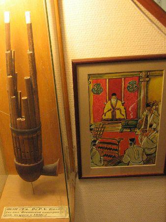 Musée d'accordéons à Moscou
