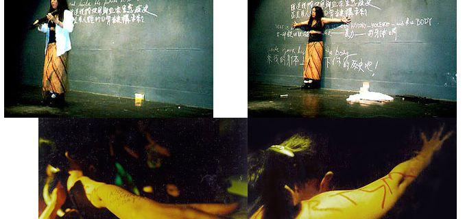 His-story @ Arahmaiani. 2000-2002
