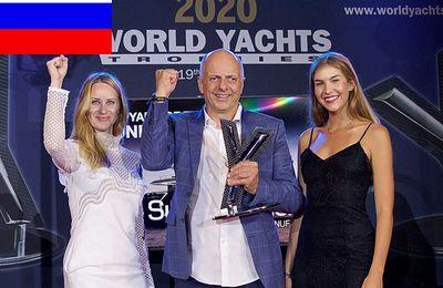 Sunreef Yachts выигрывает 2 World Yacht Trophies 2020 за очень сильный импульс.