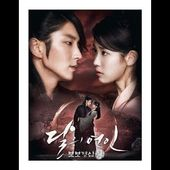 Moon lovers (scarlet heart) trailer Eng Sub