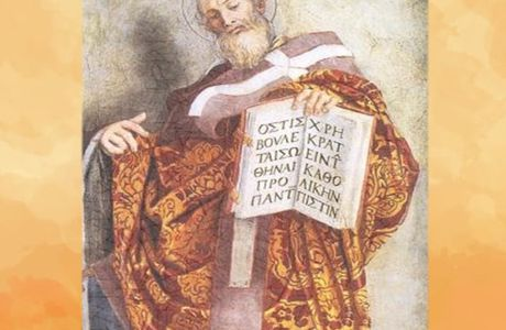2 Maggio - Sant'Atanasio, Vescovo e dottore della Chiesa - preghiera e vita